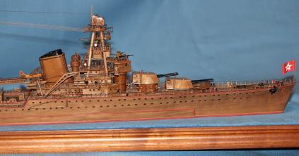 Модель крейсера Киров. Передняя часть