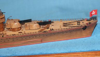Модель крейсера Киров. Носовая оконечность