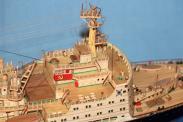 Готовая модель ледокола Ленин 4