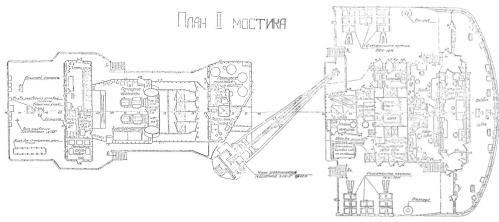 Готовая модель ледокола Ленин