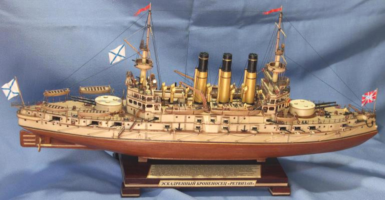 Модель корабля Ретвизан. Параметры.