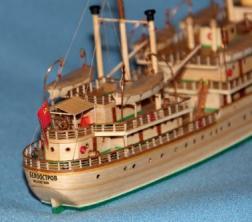 модель парохода Белоостров 12