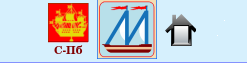 Минифлот. Купить авторскую модель-копию фрегата в С-Пб