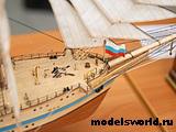 Модель парусного судна `Мир`. 4