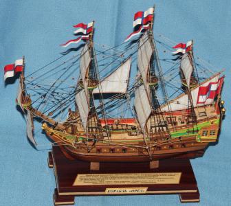 Военный корабль Орёл. Вооружение