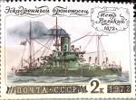 Почтовая марка броненосца Пётр Великий