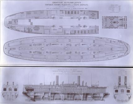 Чертёж модели парома Байкал. Планы палуб, осевой продольный разрез
