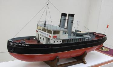 Модель Саратовского ледокола