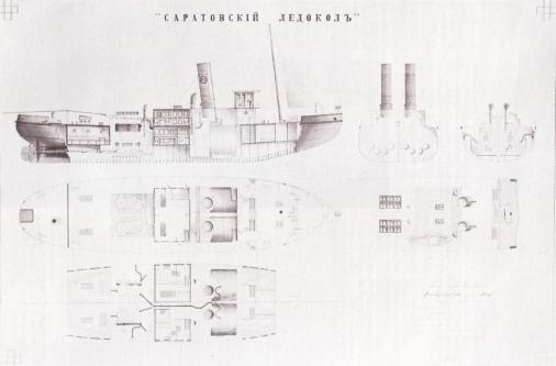 вариант чертежа Саратовского ледокола.