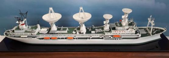 модель судна Космонавт Юрий Гагарин м 1:700
