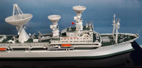 модель судна Космонавт Юрий Гагарин от Комбрига