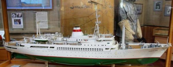 Стендовая модель научного судна  Профессор Визе