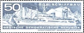 марка судна  Академик Курчатов ГДР