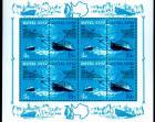лист марок судна Михаил Сомов