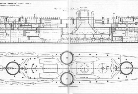 Схема фрегата Адмирал Нахимов