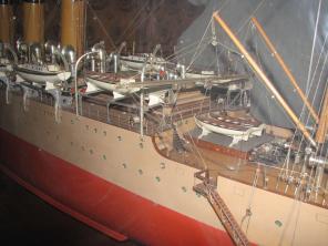 Коллекционная модель учебного корабля Океан 2