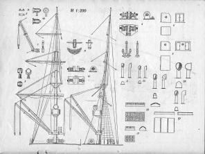 Чертёж модели корабля Комсомолец