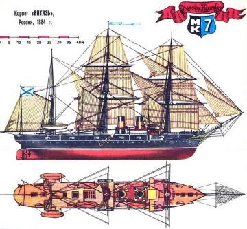 схема корвета Витязь II