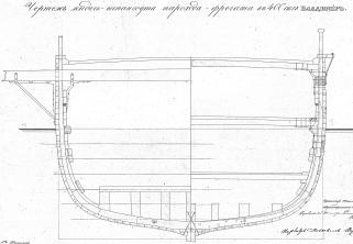 Чертежи пароходо-фрегата Владимир, мидель