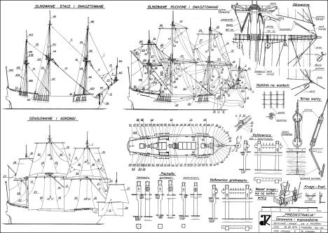 Чертёж модели корабля  Гото Предестинация,такелаж