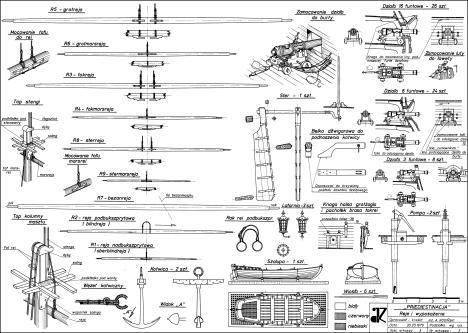 Чертёж модели корабля  Гото Предестинация, реи