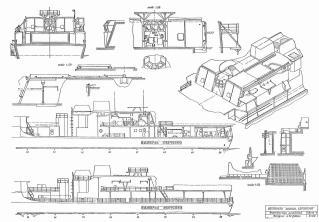 Чертёж надстроек модели корабля Адмирал Левченко.