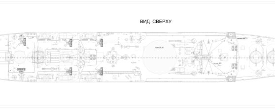 Модель корабля пр. 1914 Маршал Крылов.  Общий вид сверху