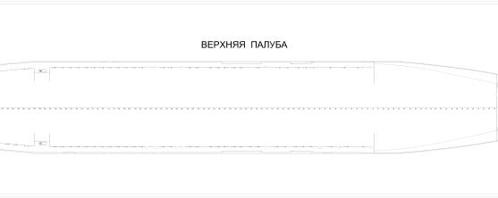 Коллекционные модели кораблей ВМФ СССР - КИК Маршал Крылов.  Верхняя палуба