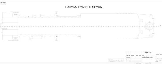 Модель корабля пр. 1914 Маршал Крылов.  Палуба надстроек первого яруса