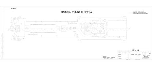 Модель корабля пр. 1914 Маршал Крылов. Третий ярус надстроек