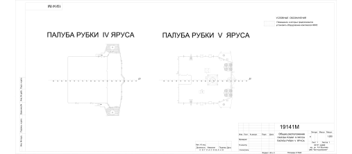 Модель корабля пр. 1914 Маршал Крылов. Четвёртый и пятый ярусы