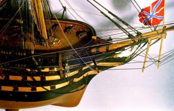 Модель корабля Двенадцать Апостолов. нос