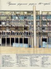 Чертёж модели корабля Двенадцать Апостолов. разрез 2