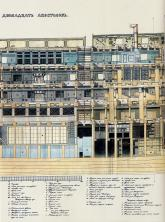 Чертёж модели корабля Двенадцать Апостолов. разрез 3