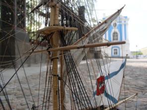 Коллекционная модель корабля Азов 8