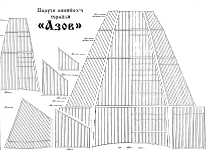 чертёж корабля Азов