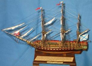 готовая модель фрегата «Паллада»