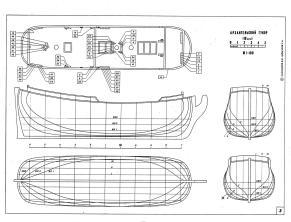Чертёж модели гукора Двина,  разрез корпуса