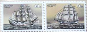 Марка фрегат Святой Николай