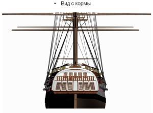 3d модель фрегата Святой Николай. 5