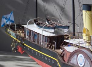 Авторская модель яхты Александрия