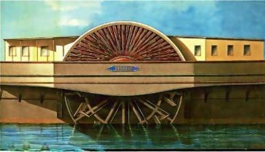 яхта Ливадия 1873. чертеж 3