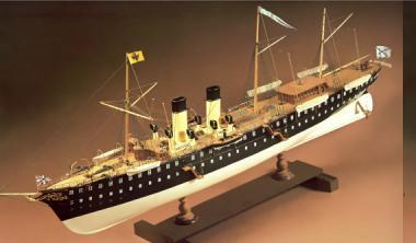 Модель яхты Полярная звезда