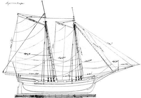яхта Ройал Транспорт. чертеж 1