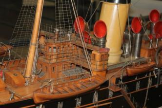Авторская модель яхты Штандарт ЦВММ