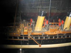 Авторская модель яхты Штандарт 4 ЦВММ