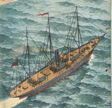 рисунок яхты Колхида